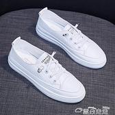 小白鞋2021春款平底小白女鞋夏季薄款2021年新款春秋季休閒爆款百搭板鞋 雲朵