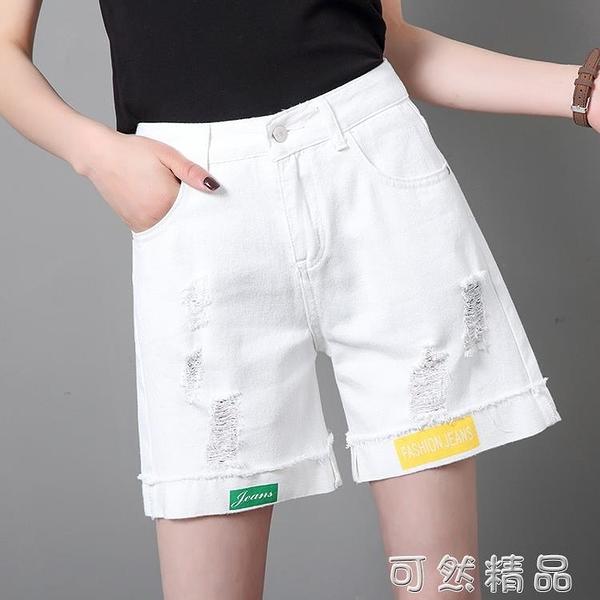 五分牛仔短褲女高腰寬鬆新款白色外穿潮ins顯瘦a字闊腿5分夏 可然精品