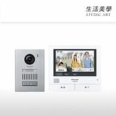 國際牌 PANASONIC【VL-SVH705KS】視訊門鈴 7吋螢幕 廣角鏡頭 手機連結