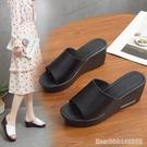 坡跟鞋 坡跟拖鞋女夏新款外穿厚底防滑涼鞋高跟一字拖防前后鬆糕涼鞋 瑪麗蘇