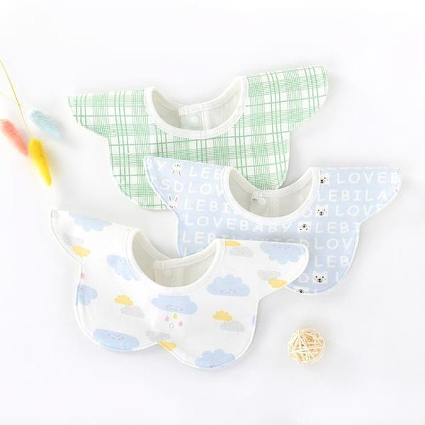 3條裝 嬰兒口水巾純棉防水圍兜360旋轉口水兜【奇趣小屋】