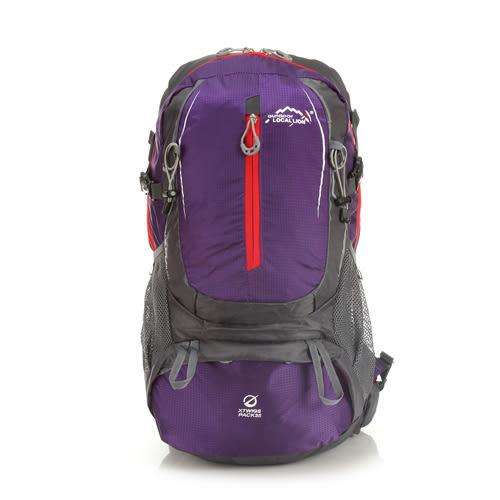 LOCALLION 城市休閒背包/登山包 35L.葡萄紫 469PE