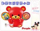 麗嬰兒童玩具館~日本People專櫃-歡樂五感音樂小熊.配合不同成長階段,提供五感發展的多變玩法