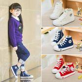 兒童帆布鞋兒童高筒帆布鞋小童白色板鞋大童透氣球鞋男童女童布鞋寶寶小白鞋(中秋烤肉鉅惠)