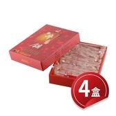 《好客-順利餅舖》牛舌餅禮盒(10入/盒),共四盒(免運商品)_A066017