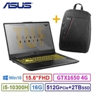 【南紡購物中心】ASUS 華碩 FX506 電競筆電 15吋 i5-10300H/16G/512G+2TB/GTX1650/Win10