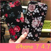 【萌萌噠】iPhone 7  (4.7吋) 金屬按鍵系列 小清新玫瑰花 立體浮雕保護殼 全包黑邊 軟殼 手機殼
