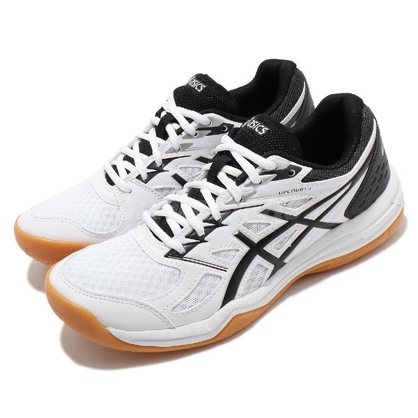 Asics 排羽球鞋 Upcourt 4 白 黑 女鞋 膠底 低筒 運動鞋 【ACS】 1072A055100