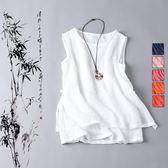 女夏棉麻大碼無袖上衣文藝中國風吊帶