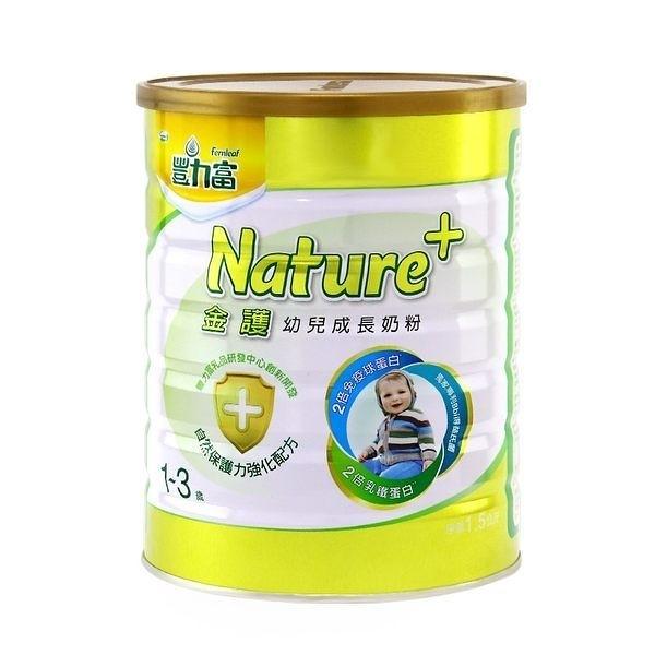 【豐力富】nature+金護幼兒成長奶粉(1-3歲)專用 1.5kg/瓶
