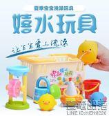 寶寶洗澡玩具兒童戲水玩水浴室玩具花灑噴水小孩嬰兒洗澡玩具套裝