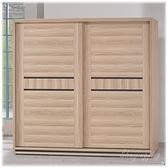 【水晶晶家具/傢俱首選】HT1526-1 米娜7×7尺多功能衣櫃