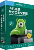 卡巴斯基 全方位安全軟體 2019中文版 1台電腦2年版 盒裝