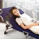折疊躺椅 躺椅折疊午休閒辦公室便攜午睡床...