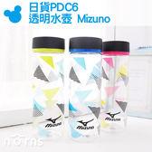 Norns【日貨PDC6透明水壺 Mizuno】600ML 運動水壺 冷水壺 直飲式 水瓶 環保杯 日本skater