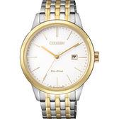 CITIZEN 星辰 ECO-Drive 光動能紳士腕錶-白x雙色版/40mm BM7308-58A
