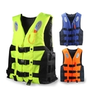 救生衣 專業救生衣大人兒童救生裝備加厚便捷洪水救生衣成人戶外釣魚游泳 霓裳細軟