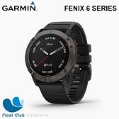 【GARMIN】智慧穿戴 fēnix 6 運動錶 運動休閒 010-02158-42