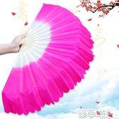 扇子一尺二舞蹈扇子跳舞扇扭秧歌扇子雙面單色成人演出扇子廣場扇 嬡孕哺