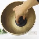 頌缽 西藏頌缽吸盤音療瑜伽頌缽橡膠吸缽器佛音缽提缽器不含音缽碗-限時8折