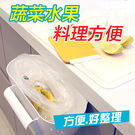 金德恩 台灣製造 流理臺菜渣盒(附兩用推菜片)