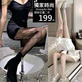克妹Ke-Mei【AT62857】特務J 辛辣性感龐克大蝶結爆長腿網襪褲襪