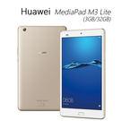 HUAWEI 華為 MediaPad M3 Lite(3GB/32GB) 可通話平板電腦