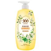 566金朵茉莉保濕抗菌香氛洗髮精800ml【愛買】
