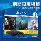 [哈GAME族]免運費 可刷卡●期間限定特價●SONY PS4 MEGA PACK 1TB Slim主機 + 三片精選遊戲