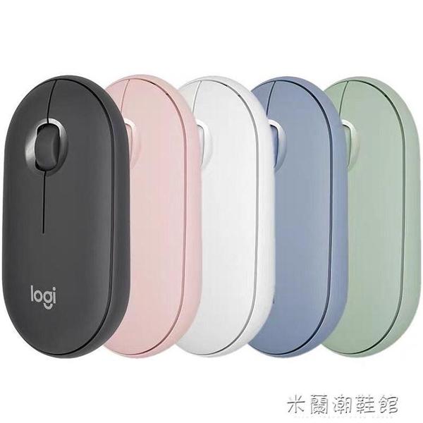 無線滑鼠 M350鵝卵石滑鼠無線藍芽雙模PEBBLE靜音辦公平板電腦無感延遲M330 雙11全館優惠特價~