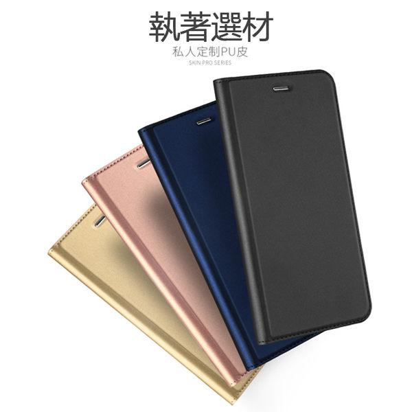 商務皮套 iPhone X 8 7 6S Plus S9 A8 NOTE8 A83 R9S J7 Pro J7 2016 XA1 Ultra zenfone4 Mate 10 支架 手機殼
