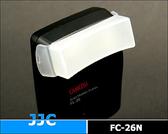 又敗家@JJC副廠OLYMPUS肥皂盒FL-20皂盒FL20肥皂盒FL20柔光盒FL20柔光罩FL20皂盒機頂閃光燈肥皂盒
