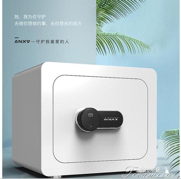 保險櫃 保險柜家用小型保險箱25/28/36cm辦公指紋保管箱全鋼密碼 新年禮物YYS