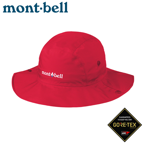 【Mont-Bell 日本 GORE-TEX 大圓盤帽《榴紅》】1128514防水遮陽帽/休閒帽/防曬帽/登山健行