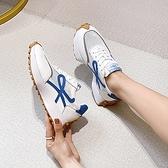 真皮手工女鞋 休閒運阿甘鞋 系帶增高老爹鞋/2色-夢想家-標準碼-0416