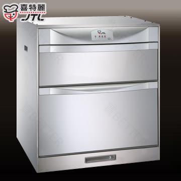 【買BETTER】喜特麗烘碗機/落地烘碗機 JT-3143Q臭氧殺菌LED面板落地下嵌烘碗機(45公分)★送6期零利率
