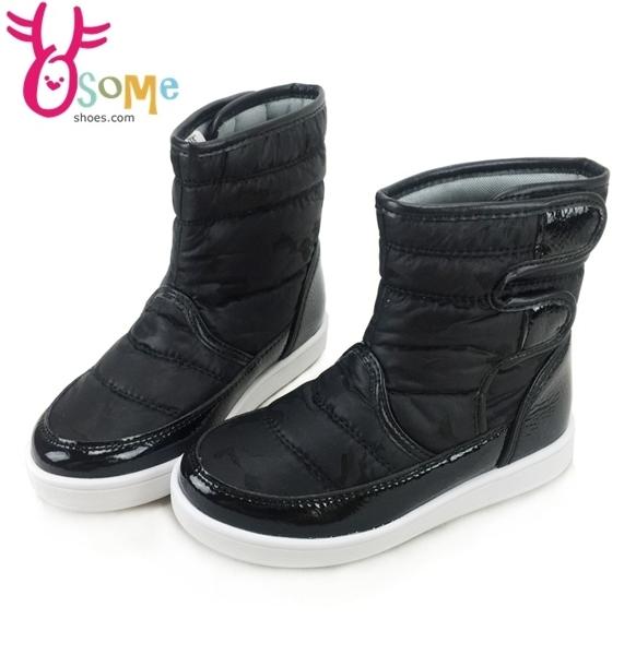 男童休閒靴 中性靴 中筒 防水童靴 迷彩 舒適 雙魔鬼氈 CONNIFE休閒靴L8081#黑色 OSOME奧森鞋業