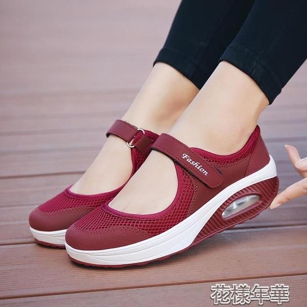 健步鞋布鞋女夏季防滑軟底搖搖鞋厚底媽媽鞋中老休閒老人旅游鞋 快速出貨