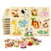 寶寶手抓鑲嵌板動物字母形狀認知拼圖拼板嬰兒早教益智力幼兒玩具