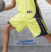 Kappa 吸濕 排汗 籃球短褲 QG42-Q901-4