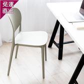 塑料椅子現代簡約辦公電腦椅家用懶人化妝椅時尚加厚靠背椅子 夏茉生活YTL