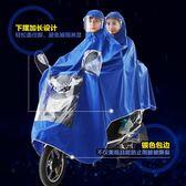 雨披  雙人雨衣電動車男女成人摩托車雨披頭盔雙帽檐雨披加大加厚【樂購旗艦店】