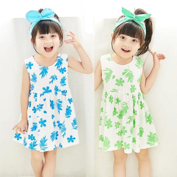 雙11全球狂歡節 女童連身裙嬰幼兒0純棉洋氣公主裙3歲2女小寶寶夏裝1兒童裝裙子夏