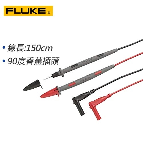 FLUKE 測試導線組 TL71 Premium