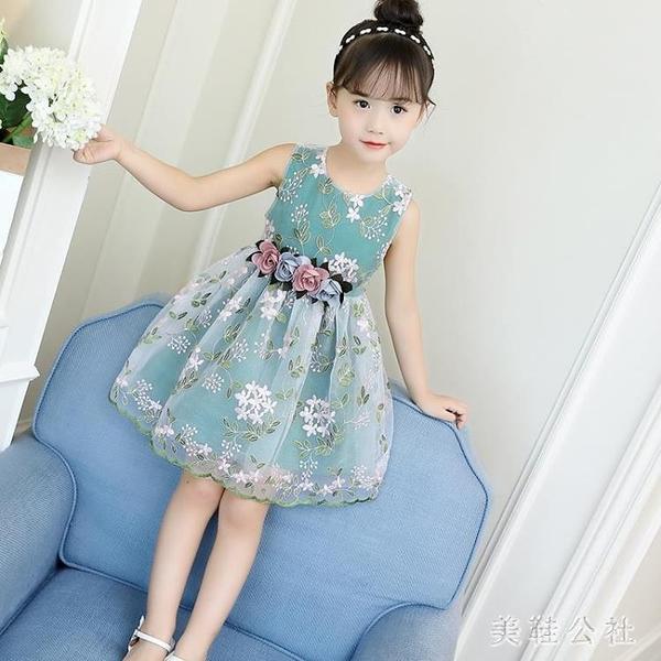 無袖女童洋裝 夏季連身裙洋氣寶寶歲小女孩兒童公主夏季裙子 DR36381【美鞋公社】