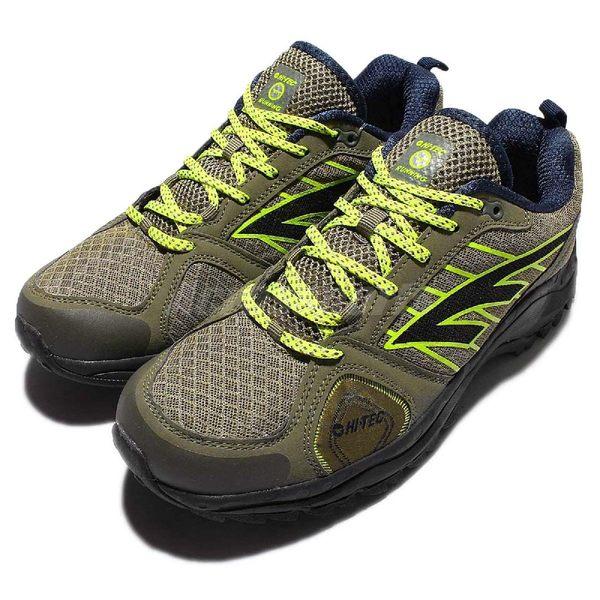 HI-TEC Haraka Trail S 哈樂卡 越野慢跑鞋 綠 灰 黑 戶外運動鞋 男鞋 【PUMP306】 A005460062