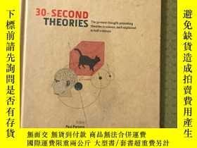 二手書博民逛書店30-Second罕見Theories:The 50 Most Thought-ProvokingY30456