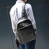 男包韓版潮書包中學生PU皮男士雙肩包 男背包休閒旅行包 俏腳丫