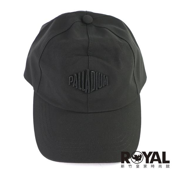 Palladium 黑色 街舞 帽子 可調整 刺繡Logo 純棉 男女款 NO.H3580【新竹皇家 C3168-008】