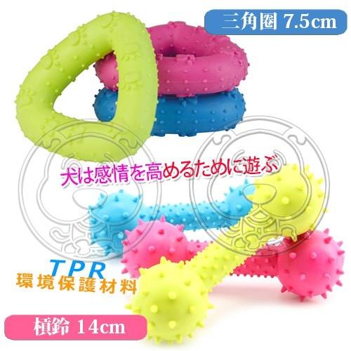 【培菓寵物48H出貨】dyy》益智耐咬玩具-齒輪7號:13.3cm x 4.5(蝦)